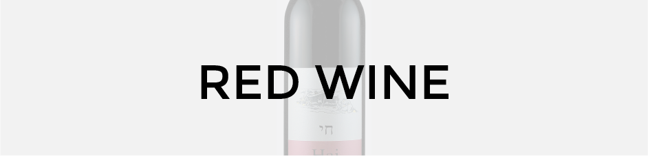 Red_Wine@2x
